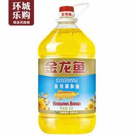 金龙鱼葵花原香调和油5L-800668