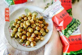 【海宁购·寻美食】海宁本土产蒜香青豆豌豆500克三种口味 满百包邮