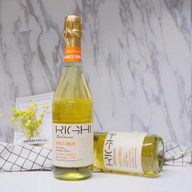 【闪购】瑞吉起泡白葡萄酒(2瓶/套)/ Vino Frizzan Righi Bianco*2