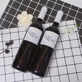【闪购】王者摇篮里奥哈干红葡萄酒2016(2瓶/套)/  Cuna de Reyes Rioja 2016*2