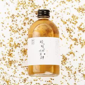 【那时花开】桂花酒|好酒慢酿|满觉陇桂花发酵基酒|12°酒精度|330ml