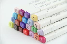 集训建筑 36色 景观 规划 环艺手绘表现马克笔专用
