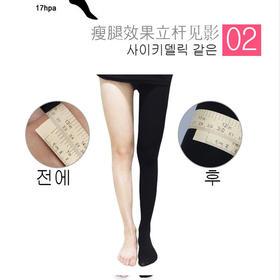 【提臀显瘦 压力科学分布】韩国Let's slim 春款女神必备打底袜 防勾丝设计