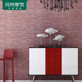 M玛尚壁纸 现代素雅纯色卧室客厅墙纸无纺布电视背景墙壁纸 ALF