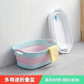 日本进口 硅胶折叠儿童澡盆 带下水 宝宝宠物洗澡盆