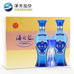 42度海之蓝礼盒480ML