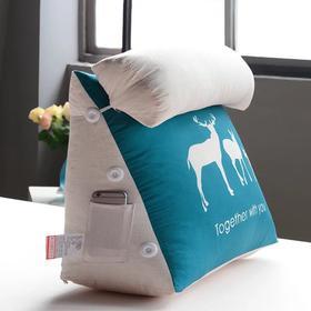 居家或赴院化疗时必备:带头枕三角靠垫