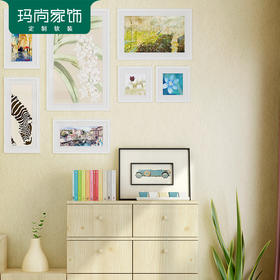 现代简约素色纯色蚕丝无纺布墙纸客厅卧室电视背景墙哑光壁纸满铺