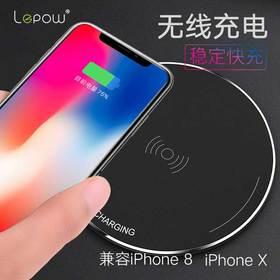 乐泡 无线充电器 iPhone8/8plus/iPhoneX/三星/华为/诺基亚/LG/HTC通用 快充 智能感应 多重防护 告别数据线缠绕