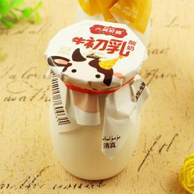 【牛初乳酸奶】 180g*8杯 新疆直发 中通快递