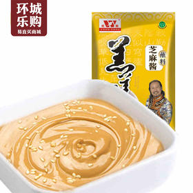 旺顺草原羔羊王火锅蘸料调味料芝麻蘸料150g-252527
