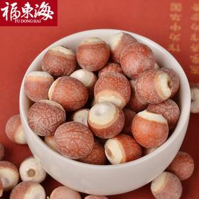 【福东海】肇庆新鲜圆粒芡实仁250克