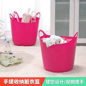 日本进口 家用手提洗衣篮收纳桶 脏衣篮塑料衣物收纳篮收纳筐大号