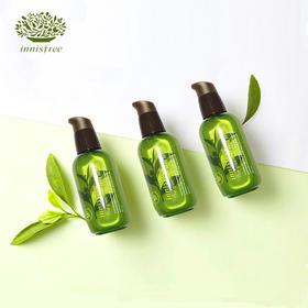 韩国innisfree悦诗风吟3秒绿茶籽水分菁露小绿瓶补水锁水保湿精华80ml