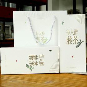 年货节【藤茶二级】原生态硒藤茶  神仙草 长寿藤 本草纲目遗漏的稀世珍品