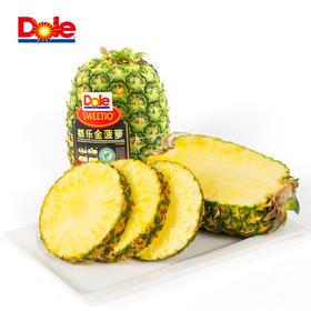 都乐金菠萝3颗