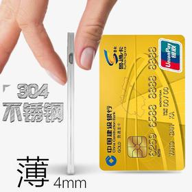 【4毫米超薄】letouch 两枚硬币后的钢刃卡片充电宝  自带充电线