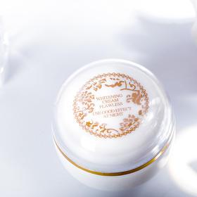 森玑舍正品贵妇膏神仙膏美颜膏素颜霜胎盘膏懒人霜珍珠膏新加坡料