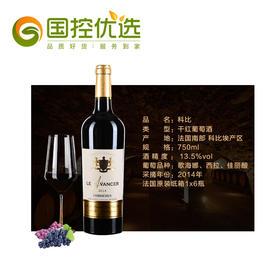 优选自营|法国原瓶原装进口科比干红葡萄酒750ml性价比超高