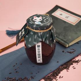 云南墨江紫米酒酿 米酒醪糟 补血养颜 采用千年哈尼梯田紫米酿制 醇香味美  500g/瓶包邮