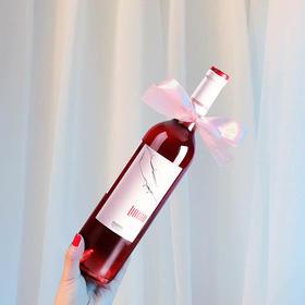 西班牙原瓶进口红酒 飘带桃红葡萄酒