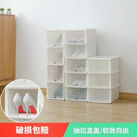 加厚透明鞋盒 抽屉式自由组合男女鞋子收纳盒 防尘塑料整理箱简易鞋架