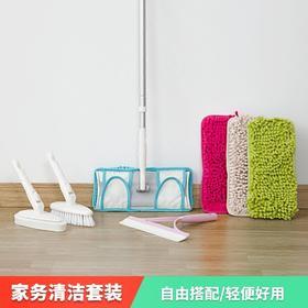 日本进口家庭清洁清扫工具套装平板拖把玻璃刮地板擦带伸缩铝杆