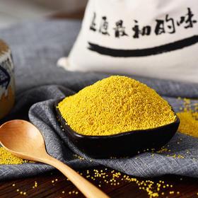 48小时发 小米藜麦玉米糁精选杂粮~减肥健康生活必备