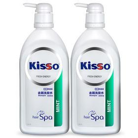 【无硅油健康洗发·下单得2瓶】极是去屑洗发水(清新保湿)750mlx2