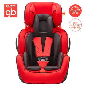gb好孩子高速儿童安全座椅汽车用9个月-12岁宝宝婴儿童座椅CS626