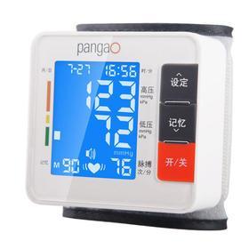 攀高天王星腕式电子血压计PG-800A11