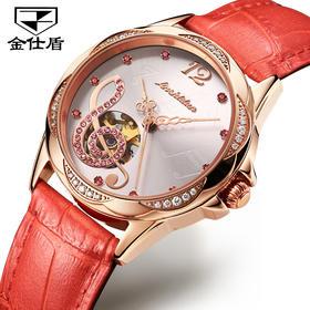 金仕盾(JSDUN)时尚镂空真皮带红色个性镶钻防水机械女士手表