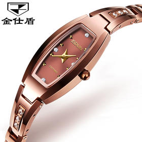 金仕盾(JSDUN)女士手表时尚水钻钨钢表