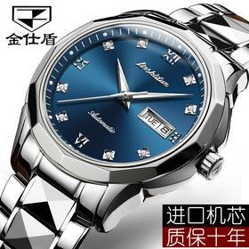金仕盾(JSDUN)新款全自动机械表时尚钨钢防水商务手表
