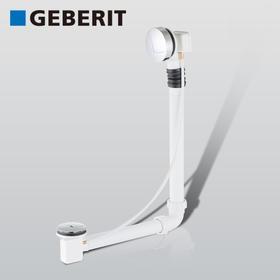 吉博力 Geberit自弹式标准浴缸落水