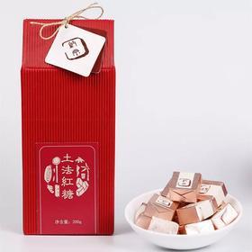大山红了 特产礼盒系列 红糖 红枣藕粉 红茶 薏仁红豆粉