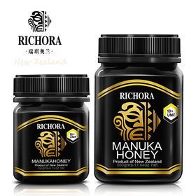 新西兰原装进口麦卢卡UMF10+蜂蜜,早晚一勺,幽门螺杆菌减少100倍,医生推荐胃病患者的唯一一款医疗级蜂蜜!