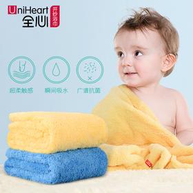 全心抗菌开纱浴巾成人尺寸宝宝可用 美国Dow抗菌技术 开纱更吸水更柔软