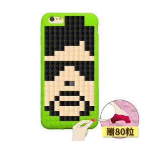 顽意  创意DIY拼图积木像素手机壳套iPhone6s/plus手机个性保护套