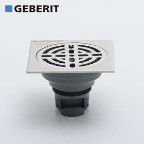 【瑞士品质 排水快防返臭】吉博力Geberit地漏可接PVC管