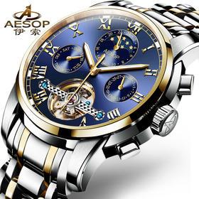 伊索(AESOP)时尚多功能商务钢带夜光 防水腕表