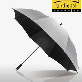 德国birdiepal(EuroSCHIRM)W204风暴伞直柄长柄防晒太阳伞加固防风商务雨伞