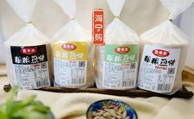 【海宁购·寻美食】海宁本土产土麦米米粗粮煎饼4种口味满百包邮300克