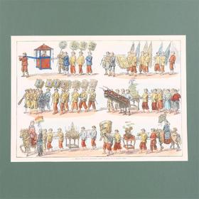 【菲集】艺术品 中式婚礼迎亲仪仗队手工彩色印刷画 1873年制 收藏品 跨境直邮