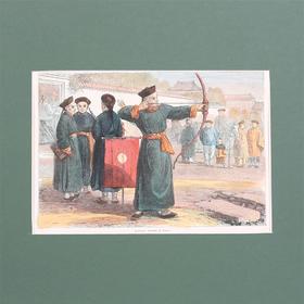 【菲集】艺术品 1873年制 中国古代满洲弓箭手练习场景 手工彩色印刷版画  跨境直邮