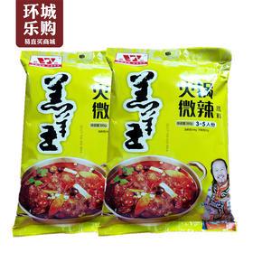 草原旺顺羔羊王火锅底料160g底料清真搭配(清汤/微辣)
