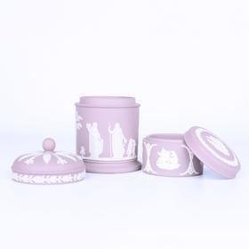 【菲集】 艺术品 韦奇伍德 淡紫色带盖陶罐 轻古董 1950-1970年