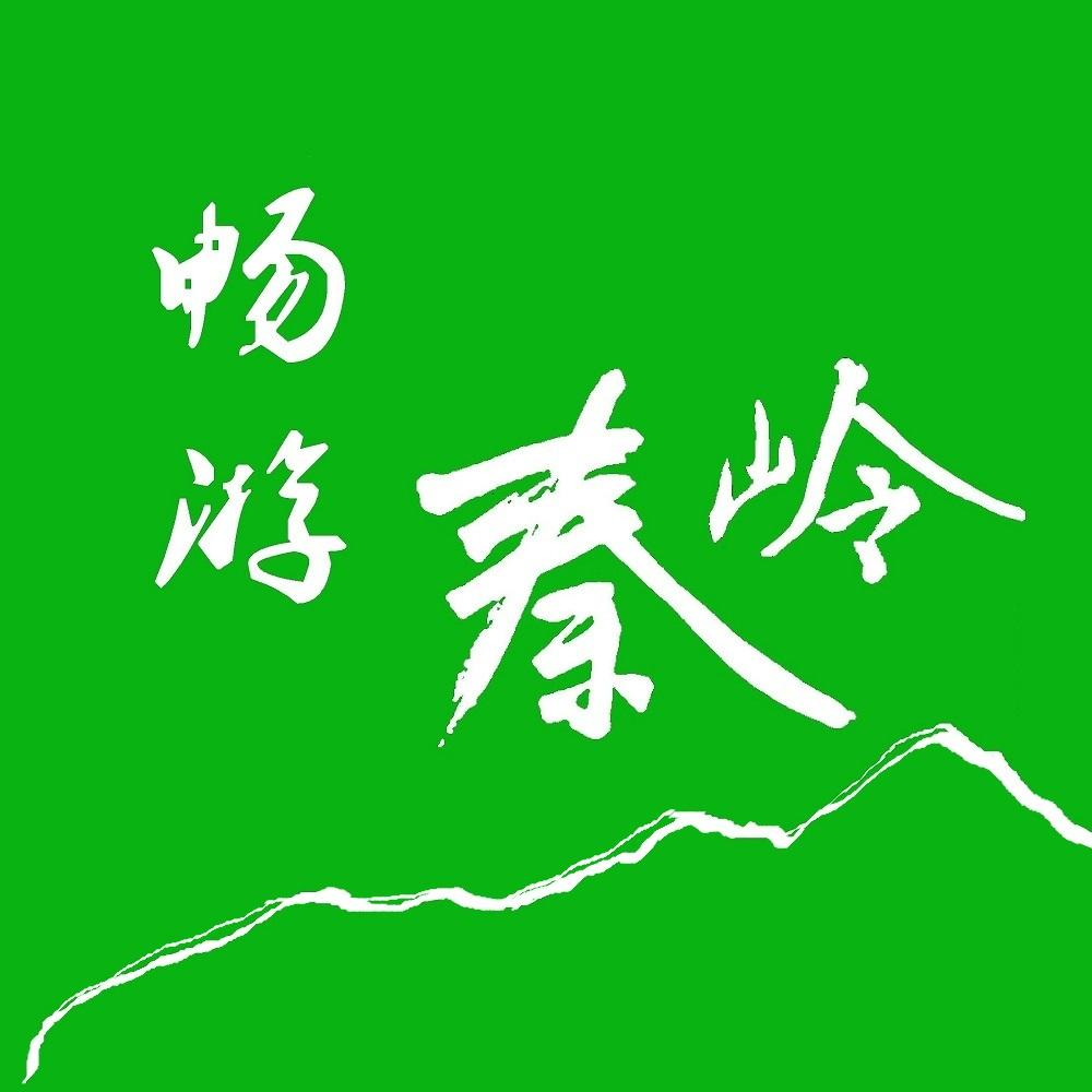 朱雀公园印象秦岭
