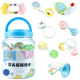 谷雨婴儿牙胶摇铃床铃套装0-1岁 粉/蓝盖 随机发货 8只装