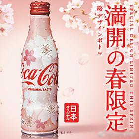 日本樱花可口可乐2018限定收藏版3瓶装